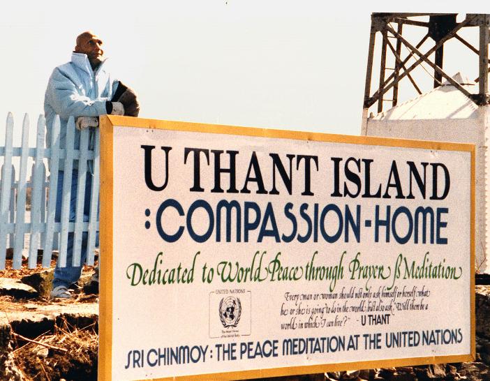 U Thant Island