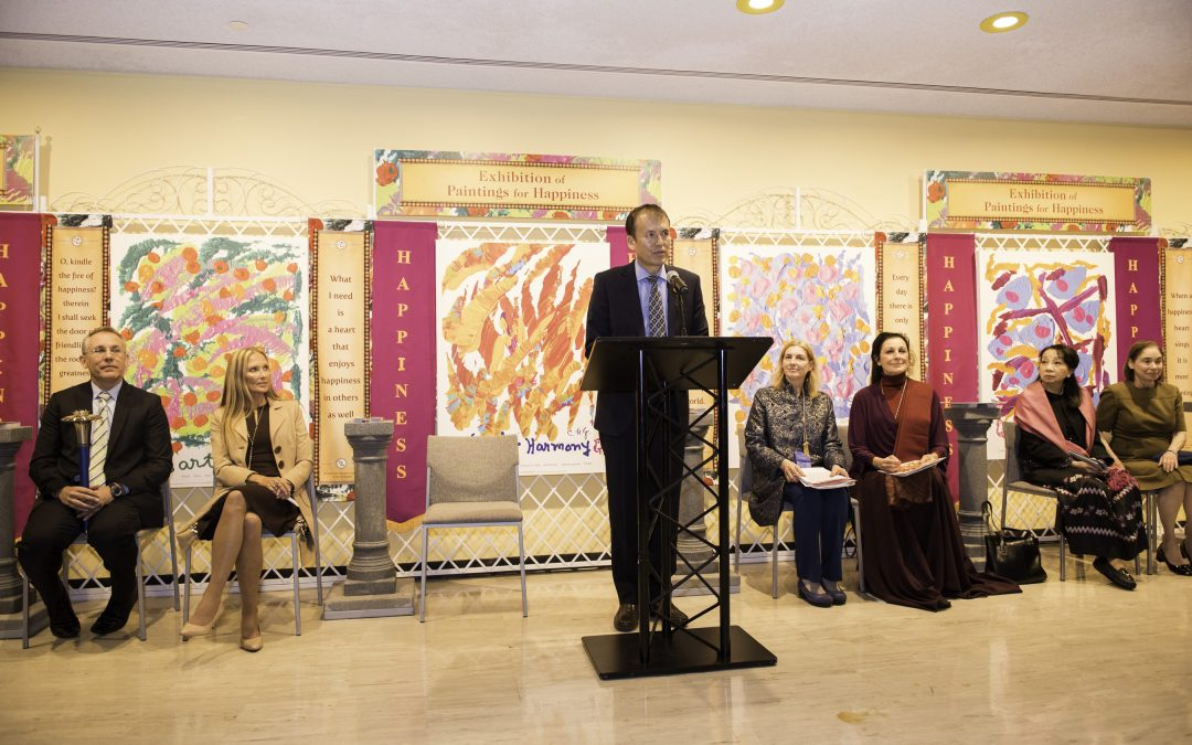 Opening Reception for the Exhibition of Paintings for Happiness at the United Nations, 20 March 2018